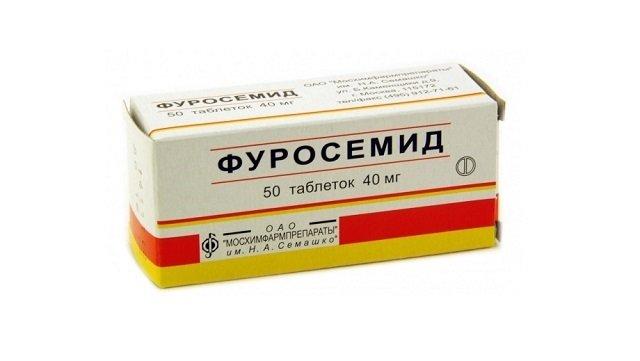 Фуросемид - замечательное мочегонное средство для лечения прострела