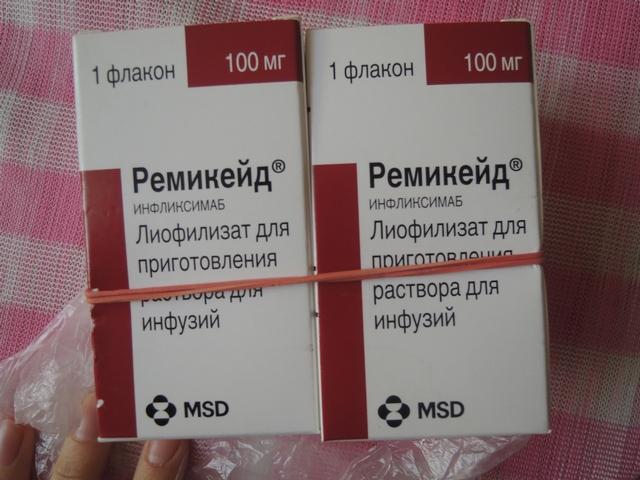 Ремикейд не только избавить пациента от боли, но и будет нейтрализовывать воспаление