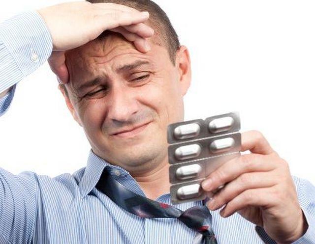 Побочные эффекты – то, чего нельзя избежать и с чем приходится мириться, если хочется выздороветь
