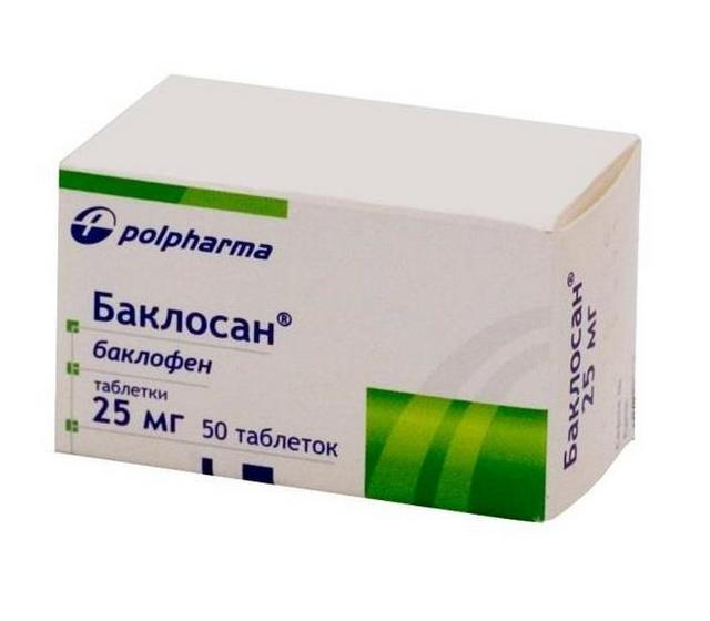 Баклосан – эффективный препарат, но со множеством нюансов применения