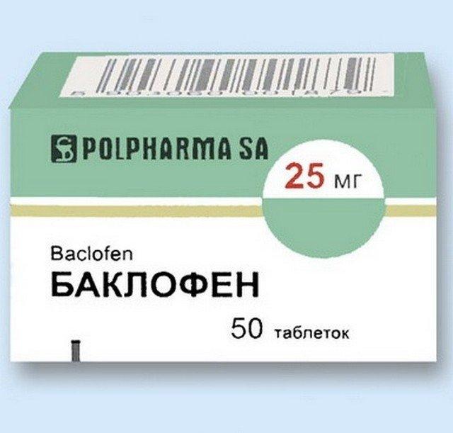 Баклофен – препарат, схожий с Бакласаном наличием одинакового действующего вещества