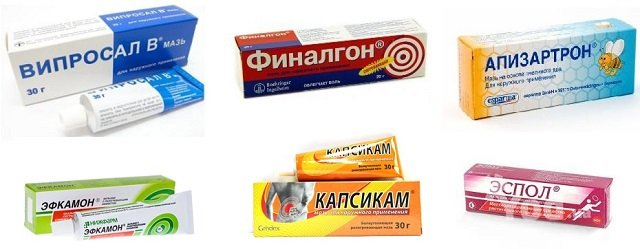 Охлаждающие мази для облегчения боли.Разогревающие мази для улучшения кровообращения