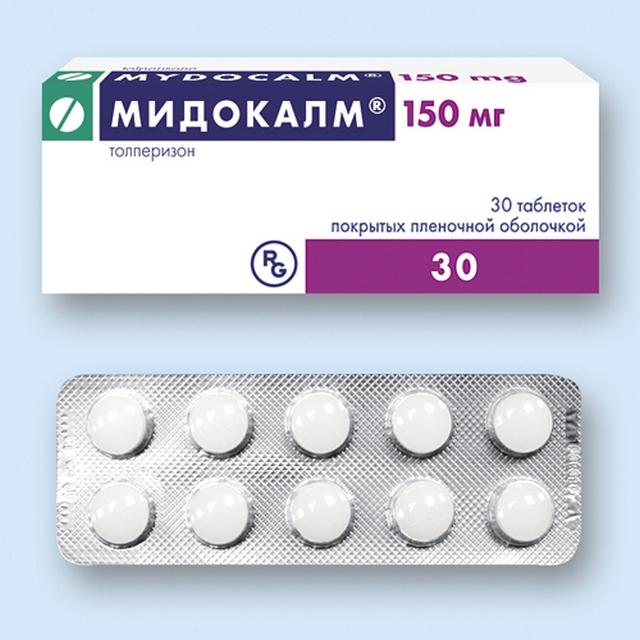 Мидокалм – самый современный, самый частоназначаемый, а значит – миорелаксант № 1.