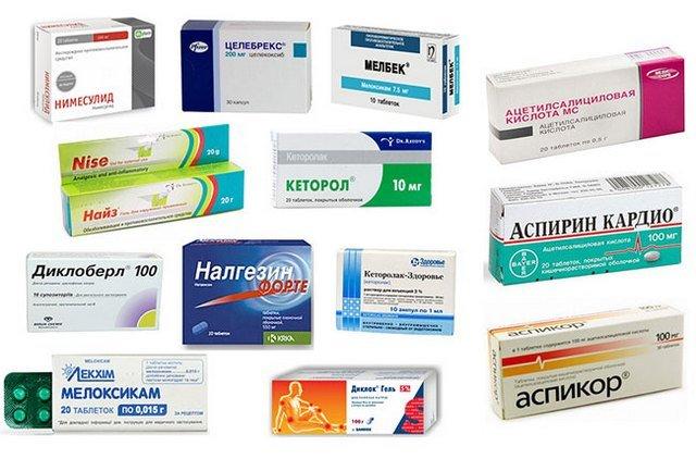 Нестероидные противовоспалительные препараты помогут избавиться от сильнейшей боли