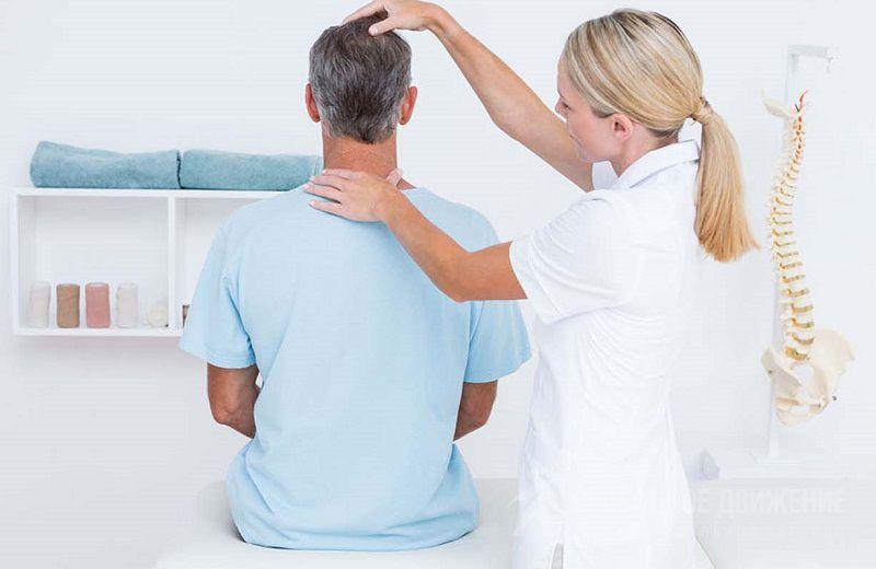 Мануально-остеопатическое вытяжение