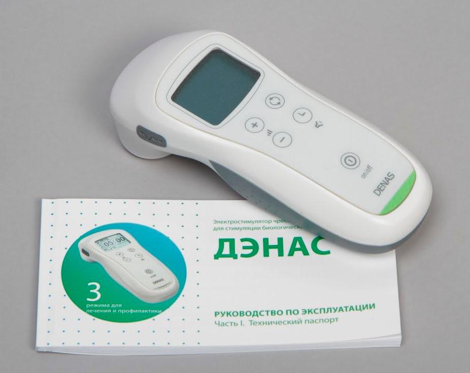Универсальный физиотерапевтический аппарат для ДЭНС- терапии