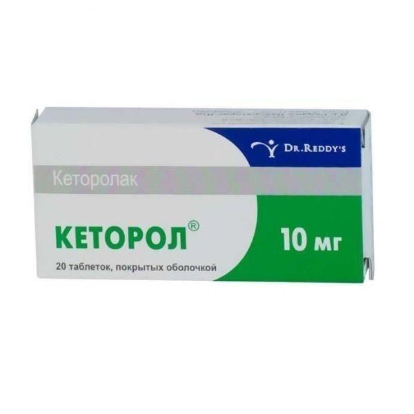 «Кеторол»