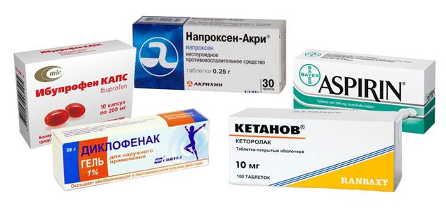 Препараты группы НПВП эффективно помогут справиться с болью