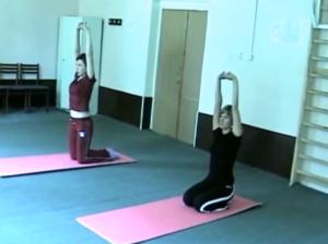 Упражнение 18