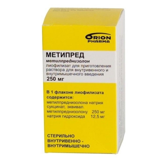 Метипред – самый доступный из всех видов кортикостероидов для простого обывателя