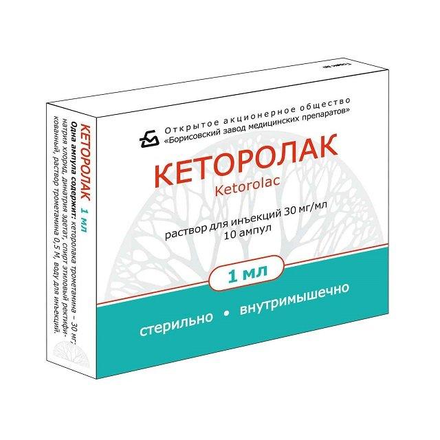 Кеторолак – лекарство, которое удивляет как своим названием, так и эффективностью своей работы