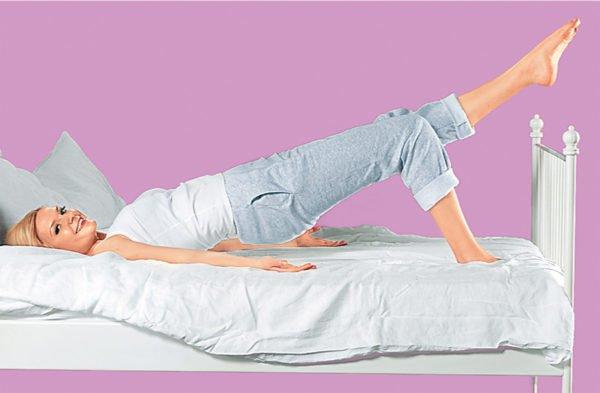 Некоторые упражнения пациенты выполняют, не вставая с кровати