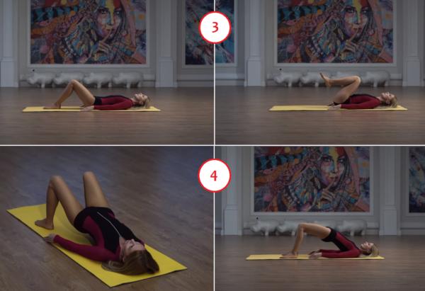 Упражнения 3 и 4
