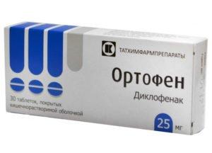«Ортофен»