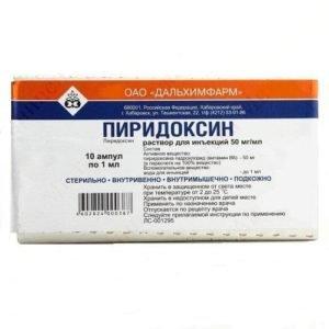 «Пиридоксин»