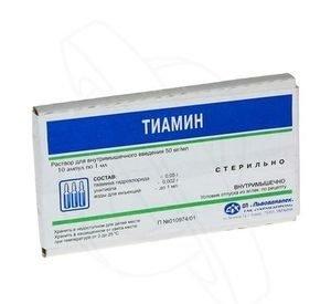 «Тиамин»