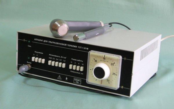 Аппарат для ультразвуковой физиотерапии