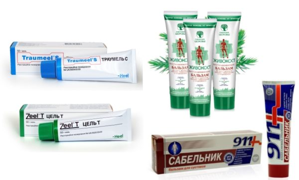 Гомеопатические мази