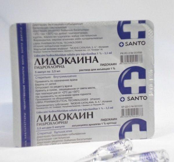 Лидокаин, раствор