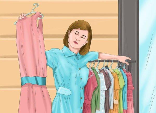Наденьте удобную одежду