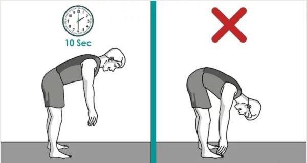 Подождите 10 секунд