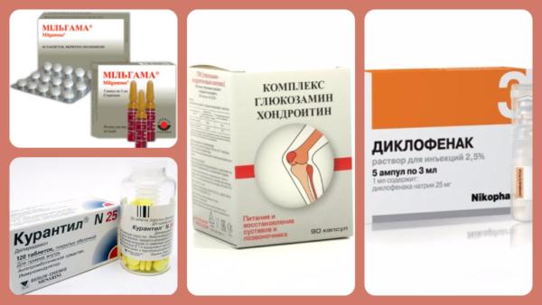Препараты для лечения патологии