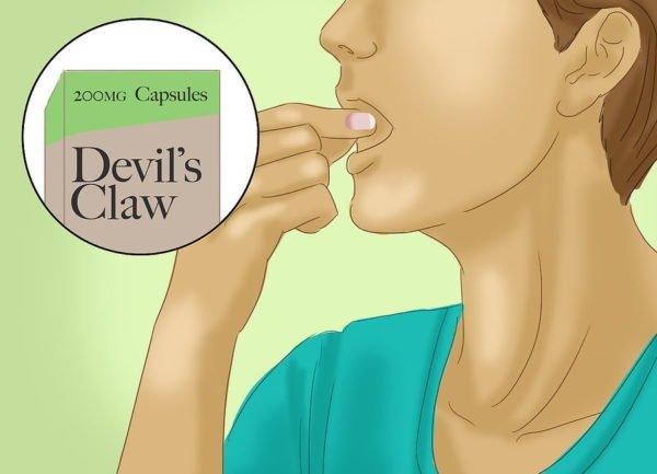 Примите натуральное лекарство
