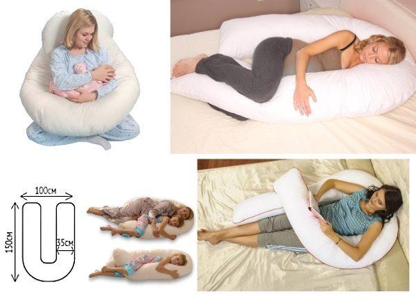 Спать лучше со специальной подушкой для беременных