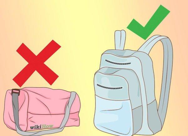 Сумку через плечо нужно сменить на рюкзак