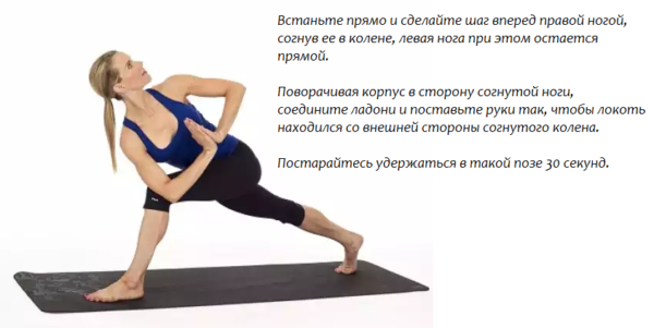 Упражнение 3
