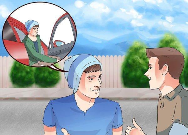Возьмите с собой друга или родственника