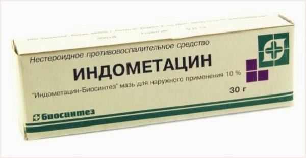 """Мазь """"Индометацин"""" - одно из самых эффективных наружных средств с противовоспалительными и обезболивающими свойствами"""