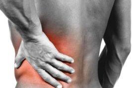 Боли в левом боку со стороны спины