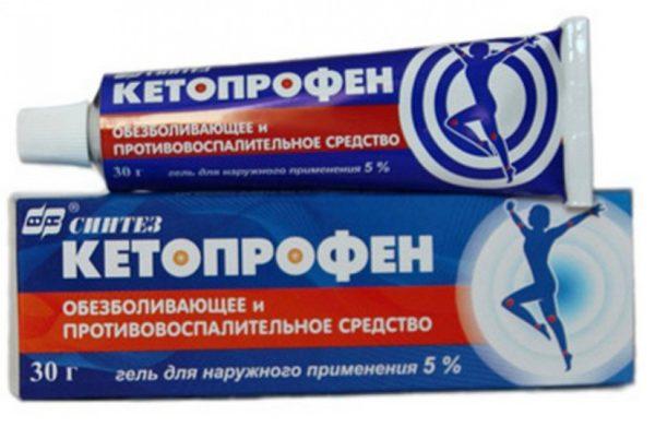 "Гель ""Кетопрофен"""