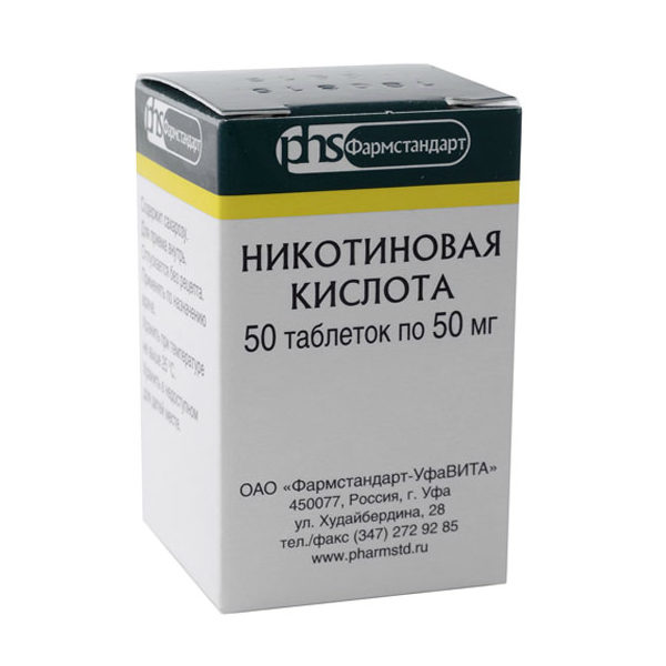 Никотиновая кислота и другие витамины группы В улучшают микроциркуляцию в пораженных тканях и способствуют их регенерации