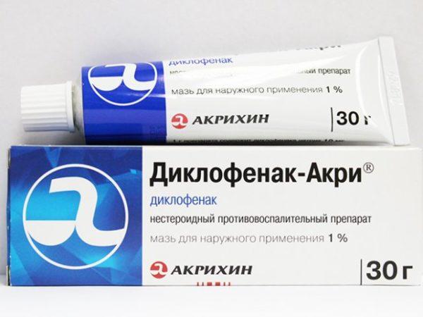 При сильных болях обычно назначается диклофенак и его аналоги