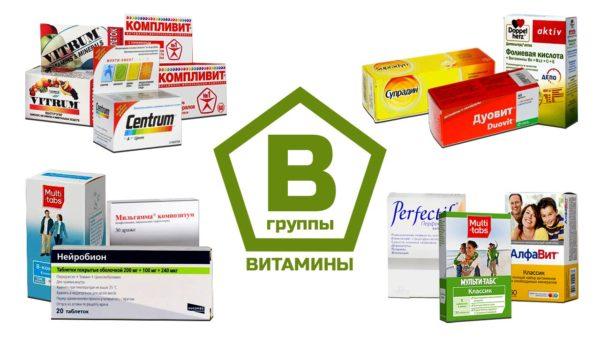 Витамины группы В необходимы организму для нормализации тканевого обмена и улучшения циркуляции крови