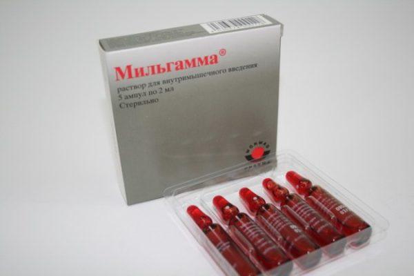 В состав ампул входит: пиридоксина гидрохлорид, тиамина гидрохлорид, цианокобаламин, лидокаина гидрохлорид