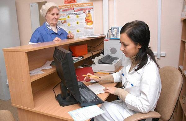 Точную стоимость процедуры можно узнать в регистратуре