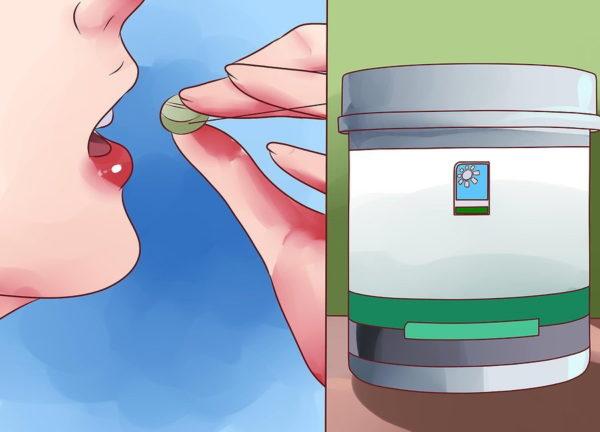 В случае необходимости принимайте назначенные врачом препараты