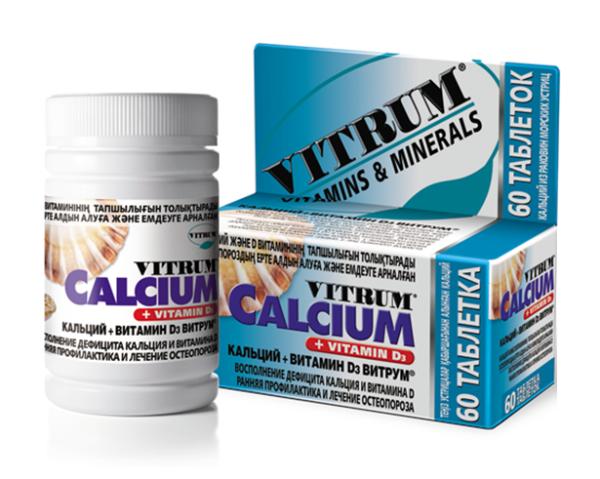 Детям и подросткам при проблемах с позвоночником назначаются препараты кальция с витамином D