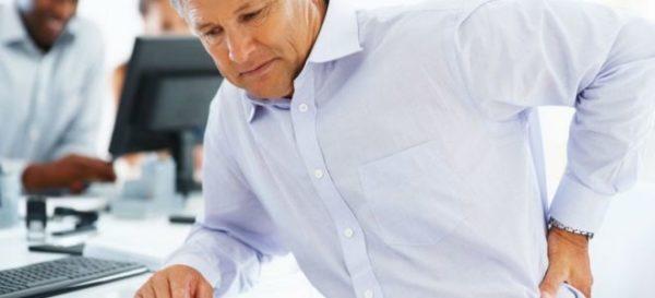 Заболевание часто развивается у офисных сотрудников