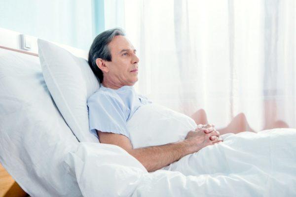 На период лечения желательно придерживаться постельного режима
