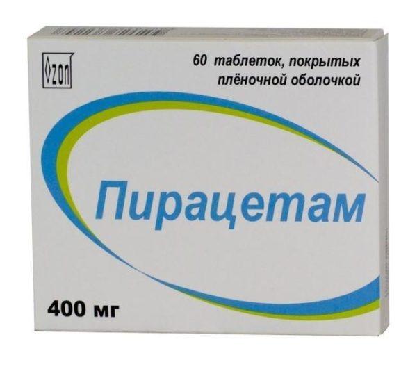 Пирацетам - всегда включается в лечение больным с нарушениями в мозговом кровообращении