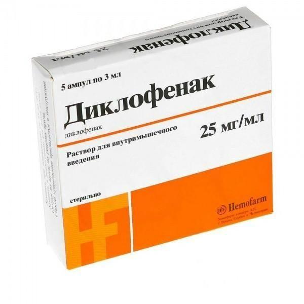 Препарат Диклофенак в форме раствора для внутримышечного введения