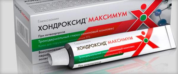 """""""Хондроксидмаксимум"""""""