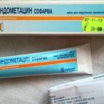 """Индометацин Софарма"""
