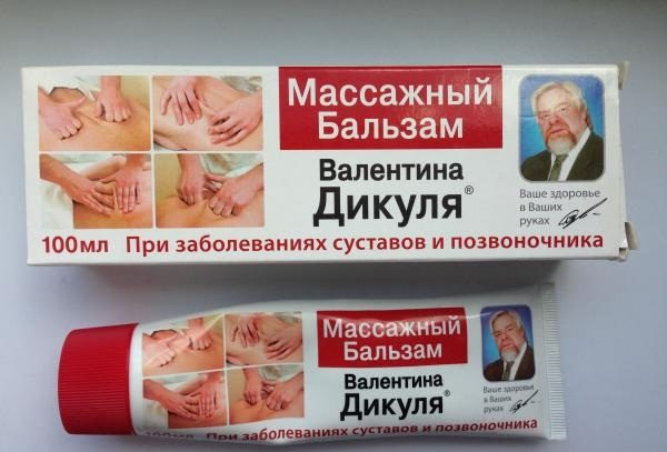 """ВалентинаДикуля""бальзам"