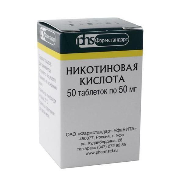Никотиновая кислота обладает большим количеством положительных характеристик