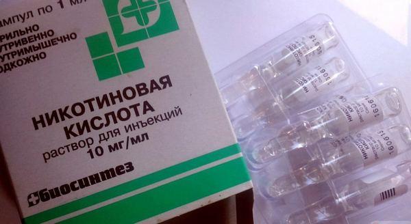 Цена на никотиновую кислоту не кусается